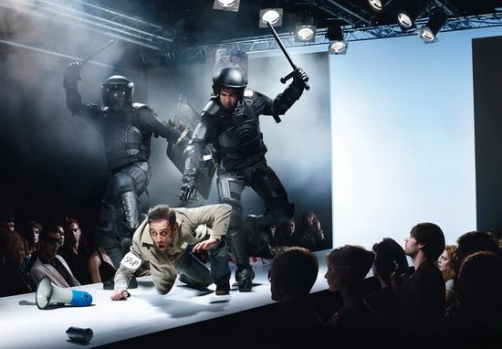 amnesty_police_poster.jpg