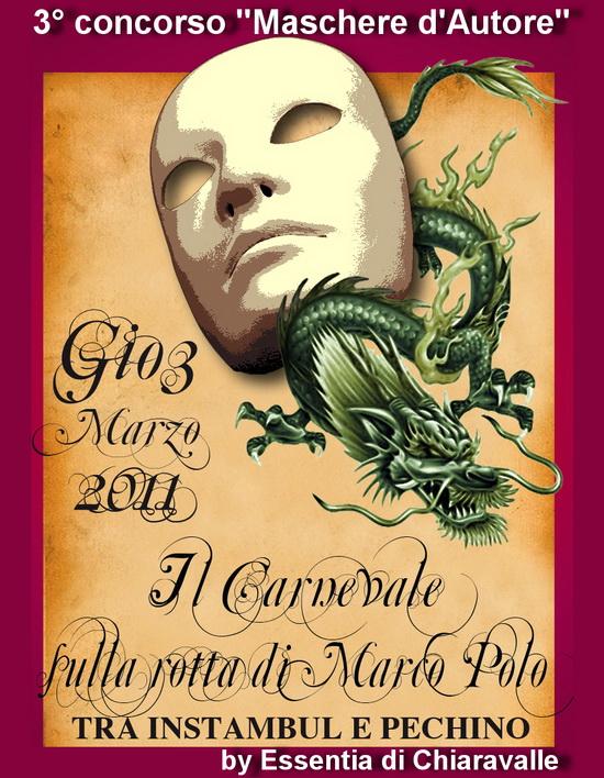 Carnevale Maschere d'Autore 2011 Essentia Chiaravalle Ancona Regione Marche