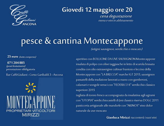 Caffè Giuliani Ancona Montecappone