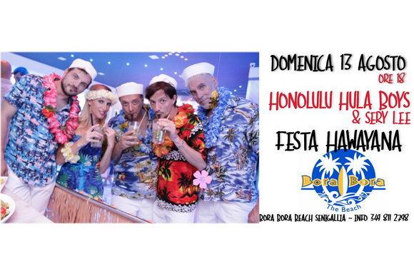 Honolulu Hula Boys & Sery Lee+
